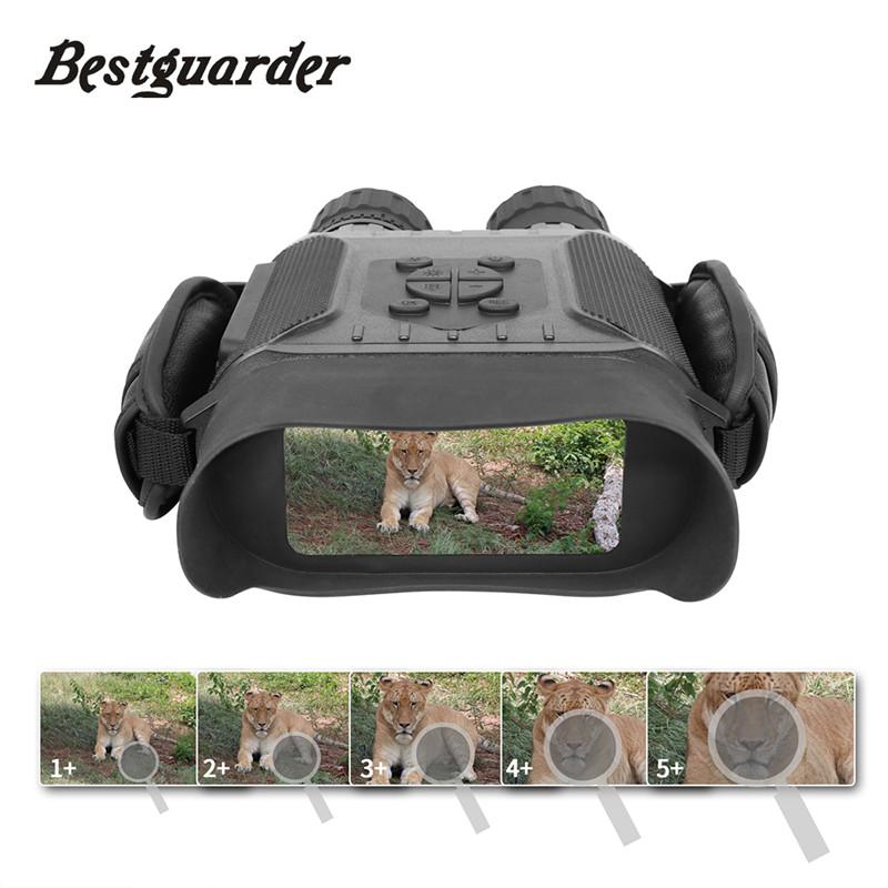 Bestguarder NV-900 night vision-4